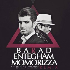 barad-entegham-momorizza-remix