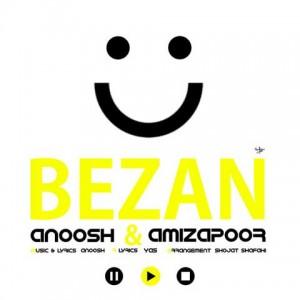bezan-anoosh-amizapoor1