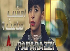sogand persian paparazzi