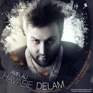 Amir-Ali-Havaeie-Delam