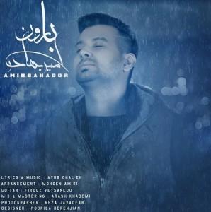 Amir Bahador - Baroon
