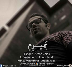 Arash Jalali - Bamirem