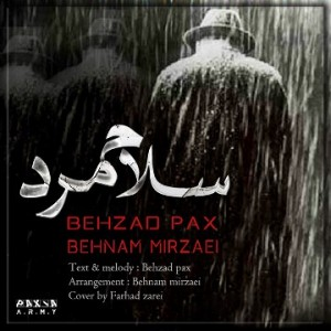 Behzad Pax Ft Behnam Mirzaei Called Salam Mard