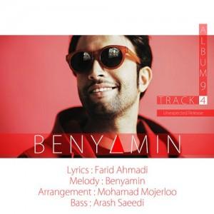 Benyamin-Track-4