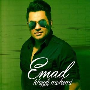 Emad-Kheyli-Mohemmi