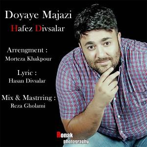 Hafez-Divsalar-Donyaye-Majazi