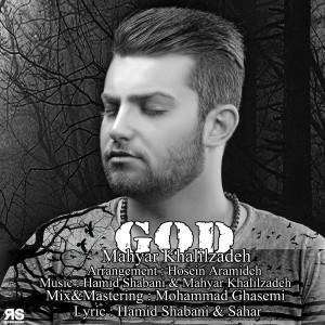 Mahyar-Khalilzadeh-God