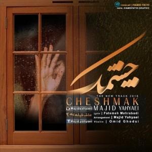 Majid Yahyaei - Cheshmak