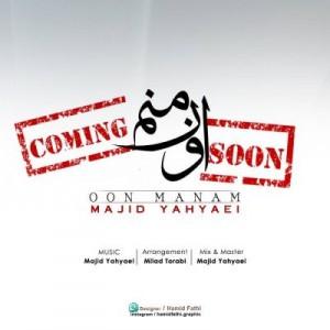 Majid Yahyaei -oon Manam
