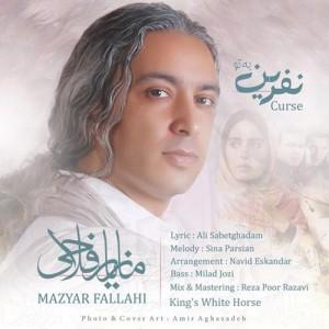 Mazyar-Fallahi-Nefrin-Be-To
