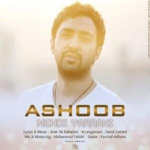 Mehdi Yarrahi - Ashoob