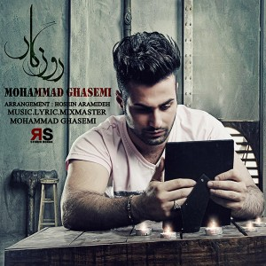 Mohammad-Ghasemi-Roozegar1