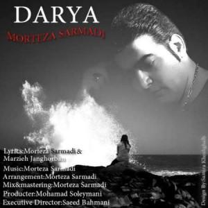 Morteza-Sarmadi-Darya