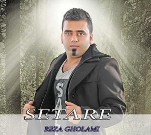 Reza-Gholami-Setare