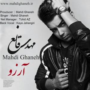 mahdi-ghaneh arezoo