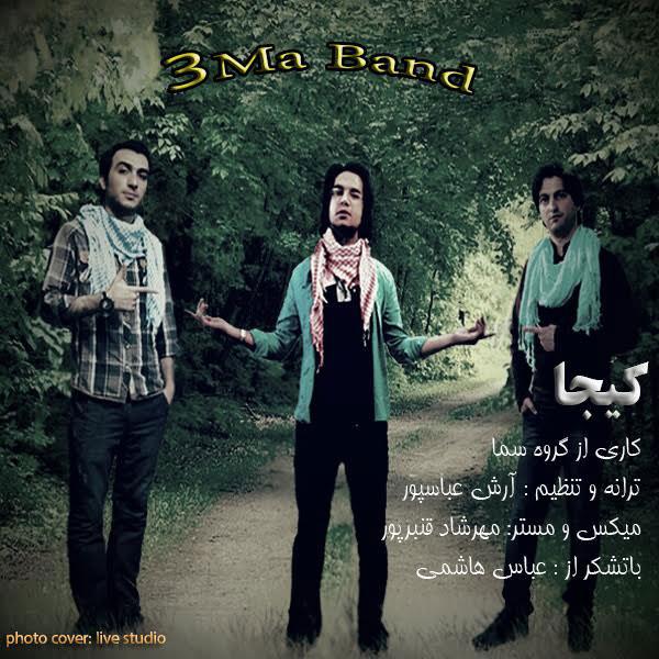 3Ma-Band-Kija