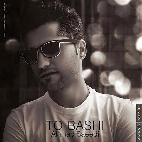 Ahmad-Saeedi-To-Bashi