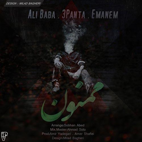 Ali-Baba-.-3Panta-.-Emanem-Mamnoon