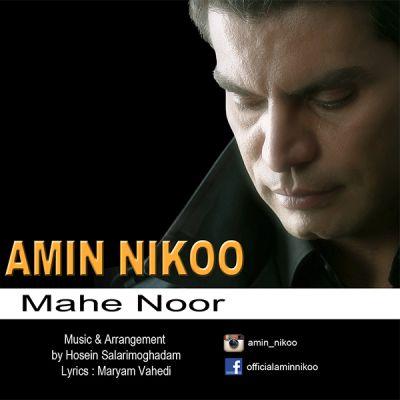 Amin-Nikoo-Mahe-Noor