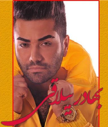 Bahador-Yeylaghi