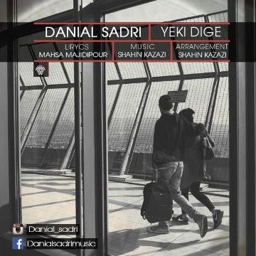 Danial Sadri - Yeki Dige