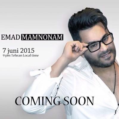 Emad+Mamnonam