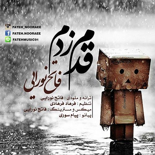 Fateh-Nooraee-Ghadam-Zadam1