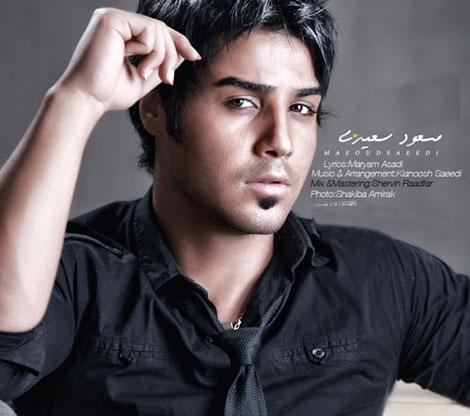 Masoud Saeedi+Khatere Bazi