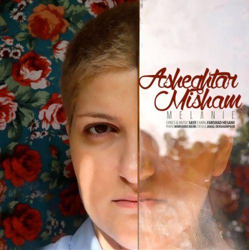 Melanie - Asheghtar Misham