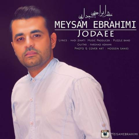 Meysam Ebrahimi - Jodayi