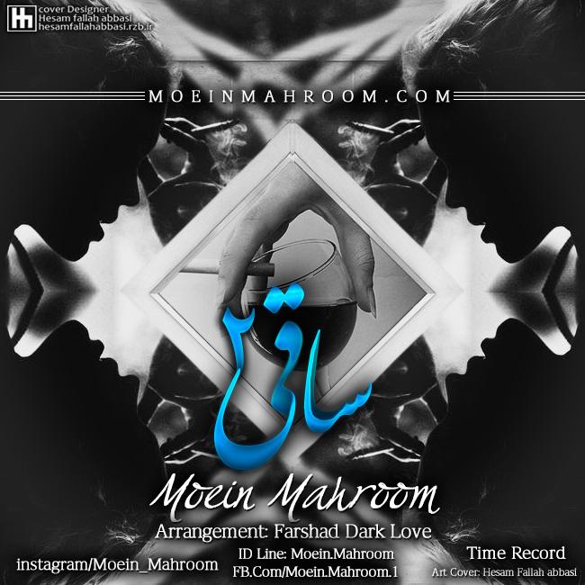 Moein Mahroom - Saghi 2