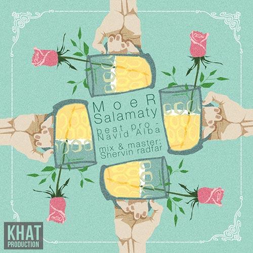 Moer-Salamaty