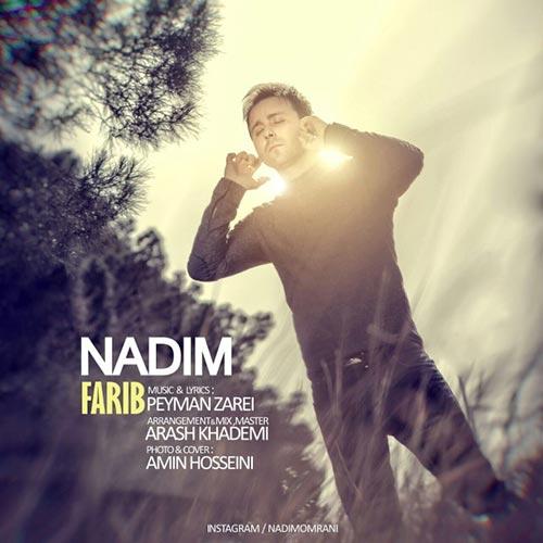 Nadim-Farib