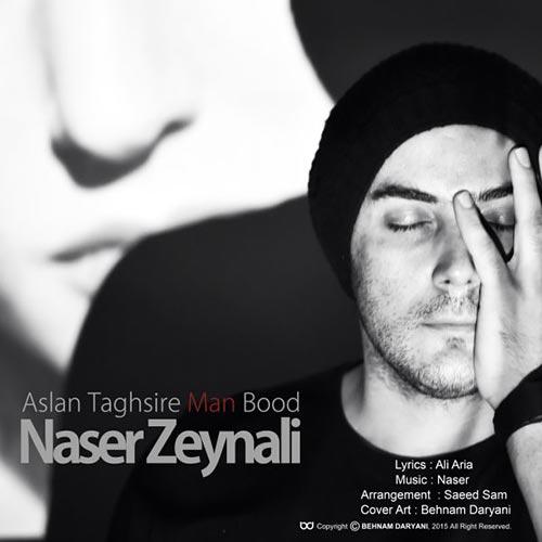Naser-Zeynali-Aslan-Taghsire-Man-Bood-Music