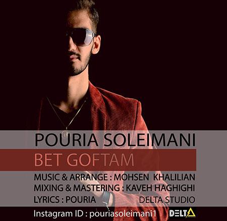 Pouriya Soleimani - Bet Goftam