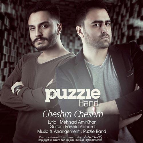 Puzzle-Band-Cheshm-Cheshm