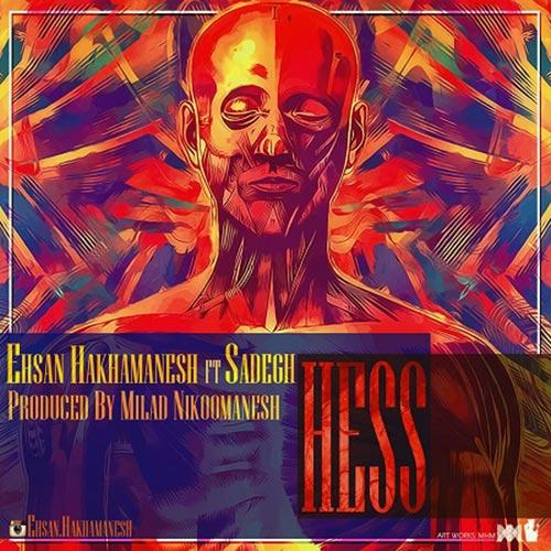Sadegh-Ehsan-Hakhamanesh-Hessss