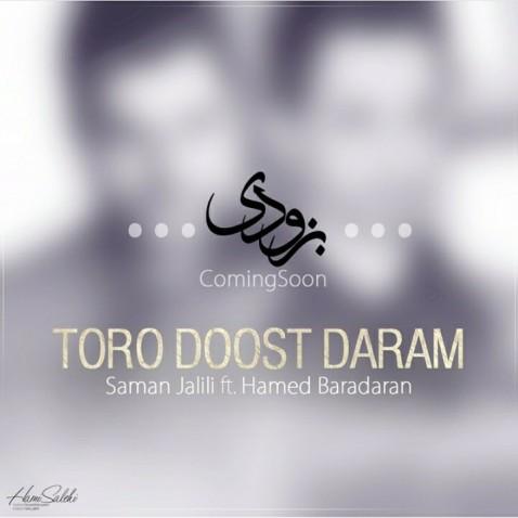 Saman Jalili Ft Hamed Baradaram To Ro Dost Daram