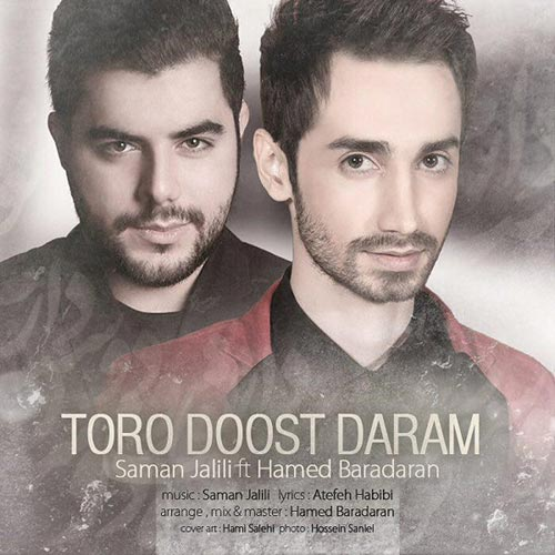 Saman-Jalili-Ft-Hamed-Baradaran-Toro-Doost-Daram