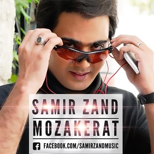 Samir-Zand-Mozakerat