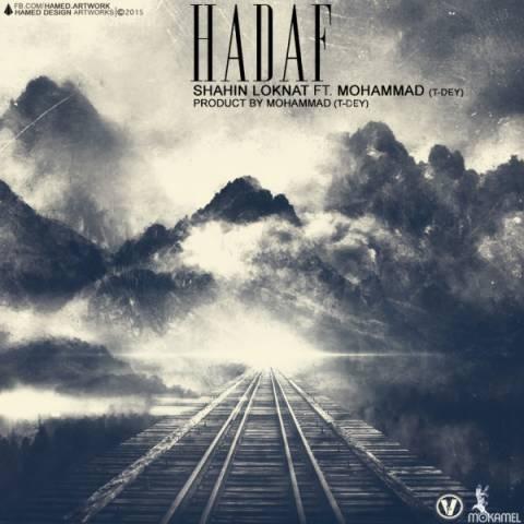 Shahin Loknat And T-Dey Called Hadaf