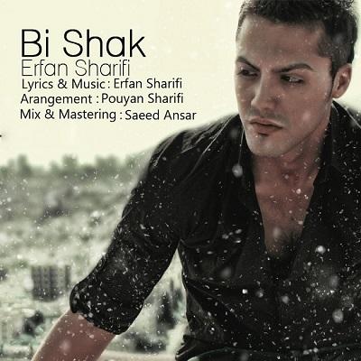 erfan-sharifi