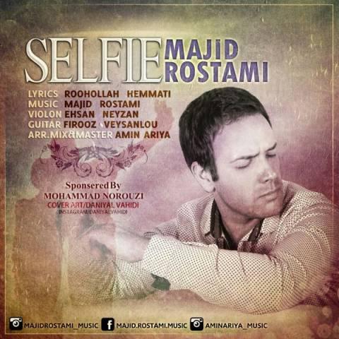 majid-rostami-selfie