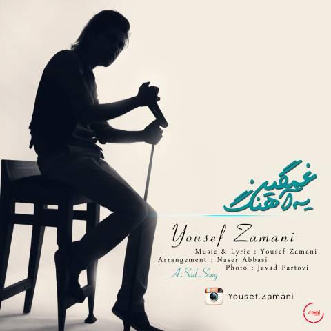 yousef-zamani-a-sad-song-orginal