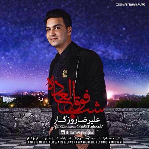 Alireza-Roozegar-Shabe-Fougholadeh