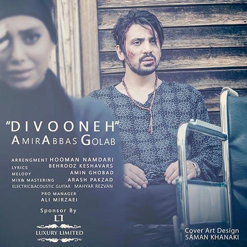 Amir-Abbas-Golab-Divooneh