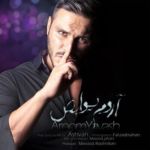 Armin-2AFM-Aroom-Yavash