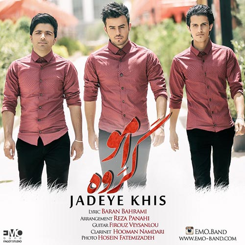 EMO-Band-Jadeye-Khis