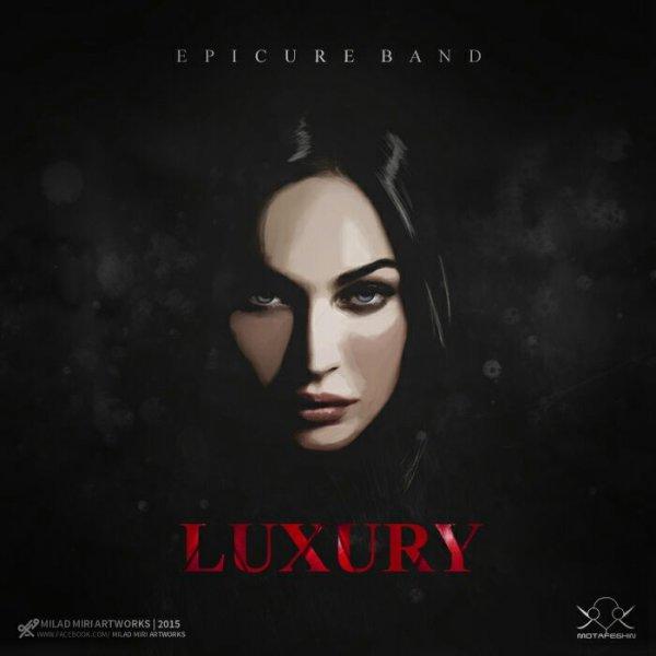 EpiCure-Band-Luxury