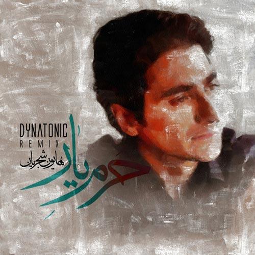 Homayoun-Shajarian-Harame-Yaar-Dynatonic-Remix